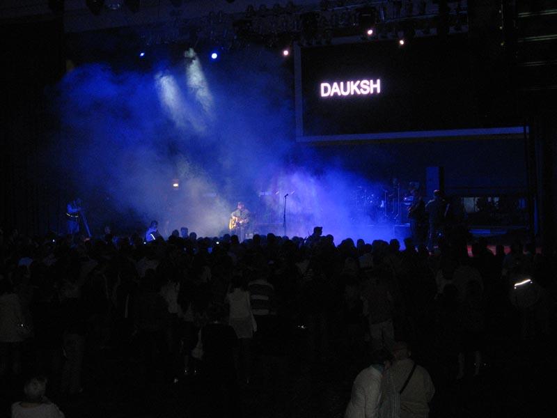 Даукш